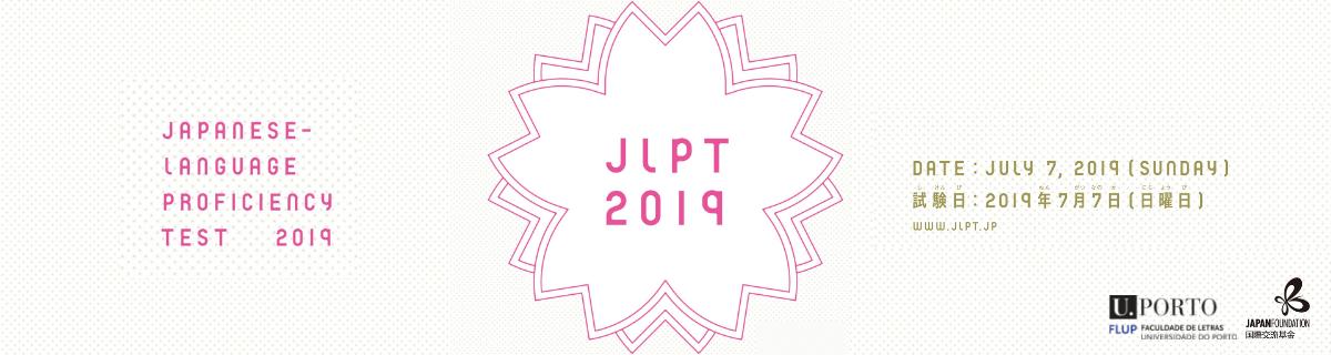 FLUP - Japanese Language Proficiency Test