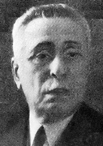Photo of José Pereira Salgado